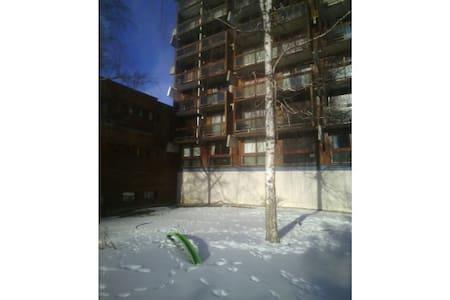 studio équipé 4 personnes   skis aux pieds  1550m - Villarembert - Apartment - 0