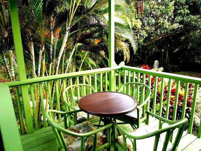 Tropical Garden Studio! - Keaau - Lejlighed