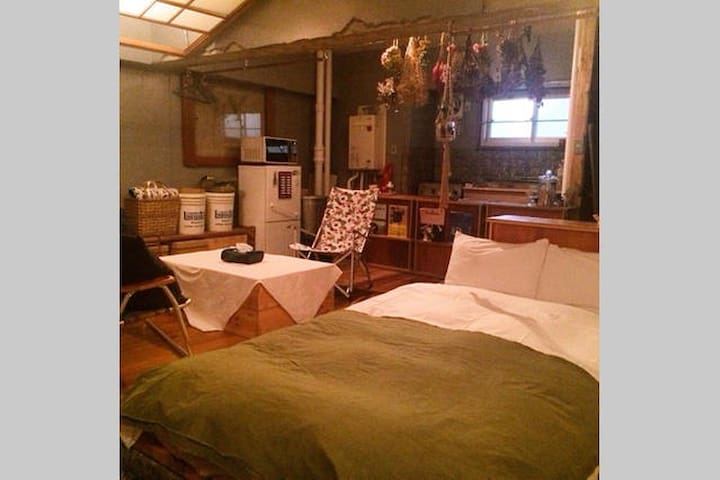 DIY Atelier within 8min to SHIBUYA - Setagaya-ku - Appartement