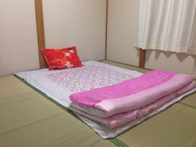 Small joy room