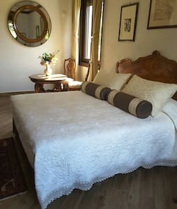 "B&B Villa Laly double room ""Heart"" - Opicina"