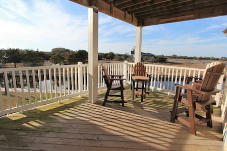 Sea Too - Hatteras Island Waterfront Condo