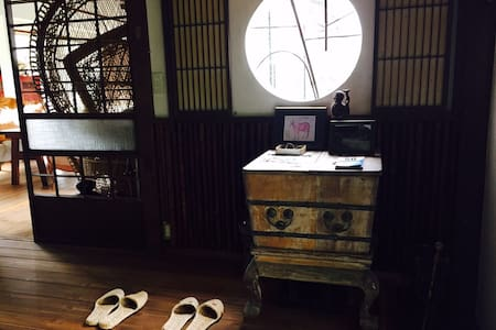 Renovated Old Japanese-Style House,Hayama Kamakura - Rumah
