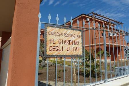"""""""Giardino degli Ulivi"""" апартаменты с бассейном - San Nicolò"""