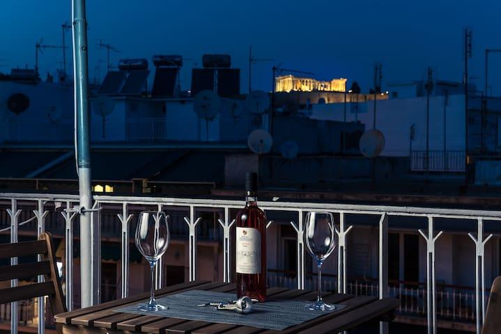 Acropolis Mini Loft