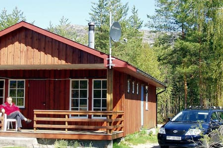 8 person holiday home in VRÅDAL