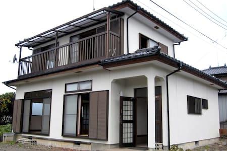 愛買家族 - Nasukarasuyama-shi