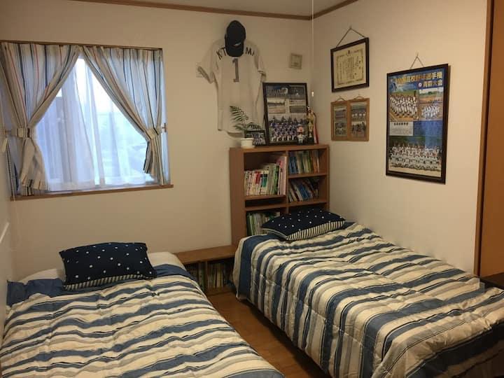 ~KITAYAMA House~ 1 room for 2 people