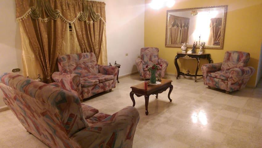 Your familiar house in Cuba. - Holguín - Apartment