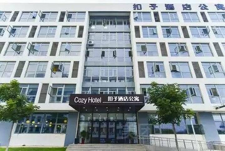 来青岛自家旅行最佳公寓 - Qingdao - Apartment
