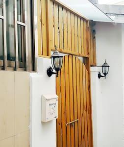 【荟.庭】贰号 复式Loft 中山公园江苏路四轨交接 平日可享优惠价 - Shanghaï - Maison de ville
