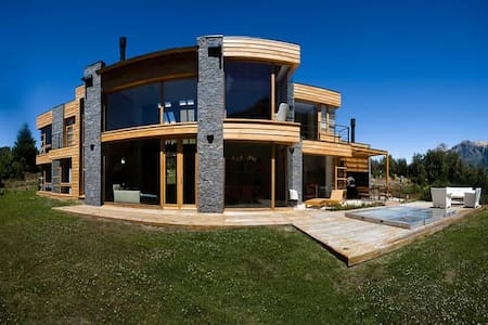 Contemporary, Comfortable, Spacious Home - San Carlos de Bariloche