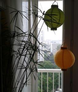 Appartement familial aux lilas, proche Paris - Les Lilas