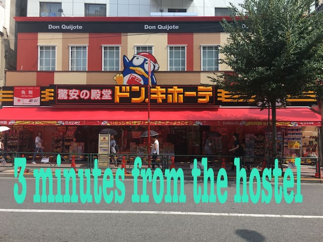 Lucky Hostel in Shinjuku 10 個室