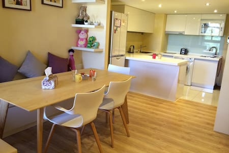 淡水北歐風格設計公寓 Tamsui Design Apartment - 淡水區 - Wohnung
