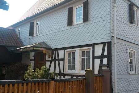 Haus Rosi - Casa