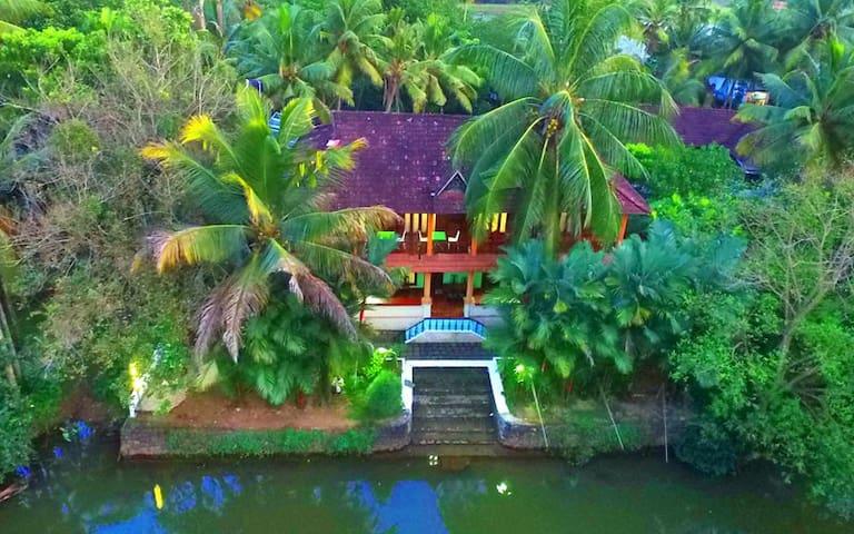 Backwater Retreat Theme House