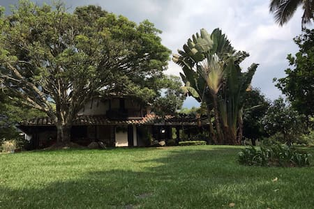 Hacienda Campestre en Buga / Country House in Buga - Buga