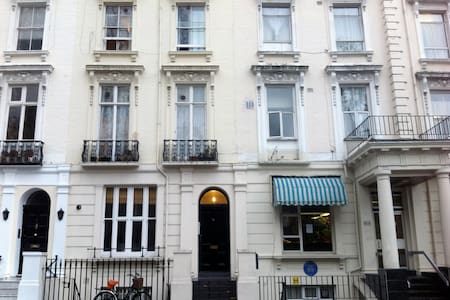 Lovely single room in Bayswater - Lontoo