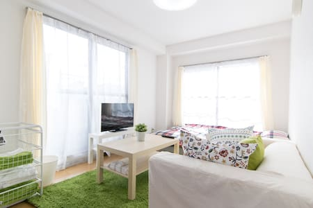 New!ClosetoAsakusaNarita/FreePocketWIFI/4minWalk - Matsudo-shi - Wohnung