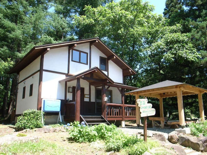 Condominium wrapped in the beautiful forest nature at the foot of Bandai Mountain【しゃくなげNO.12】