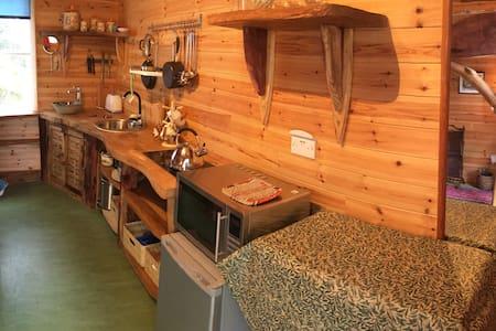 Forest Studio - Ruardean - Blockhütte