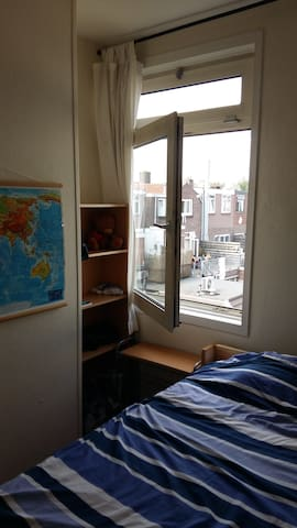 Small but cosy room near canals and 'Ledig Erf'