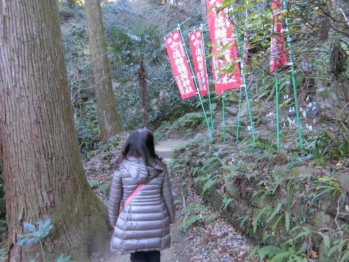 Road to the Sasuke Shrine