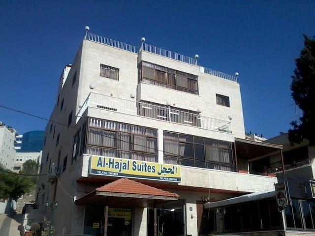 AlHajal Suites/ Ramallah Palestine - Ramallah - Apartment