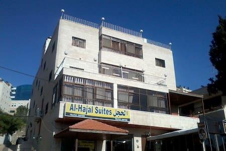 AlHajal Suites/ Ramallah Palestine - Ramallah
