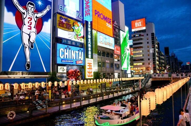 Close 2 Sta. Dotonbori・Shinsaibashi☆TsutenkakuB