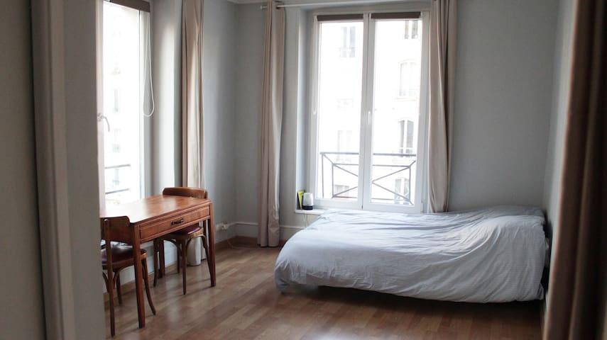 Idéal grand studio Marais! - París