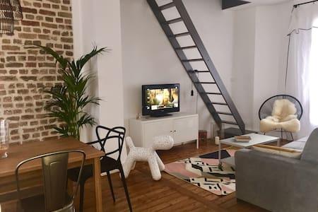 Chaleureux appartement tout confort - Suresnes - Apartment
