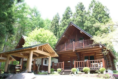 Condominium wrapped in the beautiful forest nature at the foot of Bandai Mountain【しゃくなげNO.13】