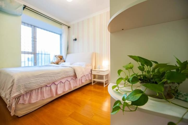 Romantic Bay - Shenzhen - Casa