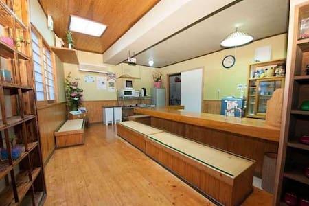 Guest house Shizuho - 西臼杵郡 - Rumah Tamu