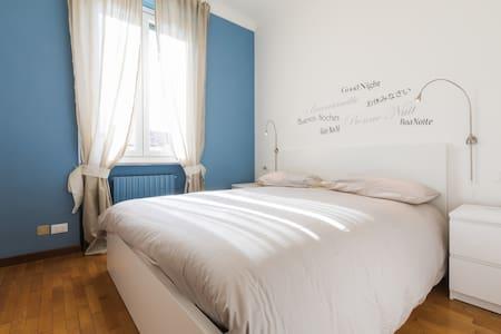 S2 - Carlo's suite - Sanremo Centro - - Sanremo - Lägenhet