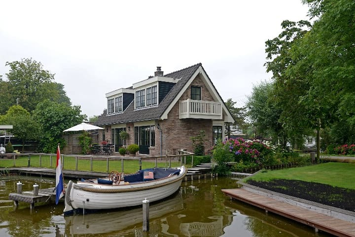 Beautiful house at the lake - Reeuwijk - House