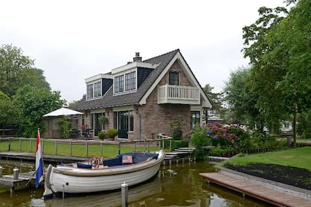 Beautiful house at the lake - Reeuwijk - Rumah
