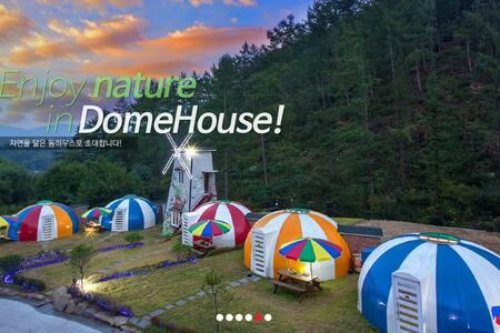 초록마을 돔하우스펜션 - Gangsang-myeon, Yangpyeong