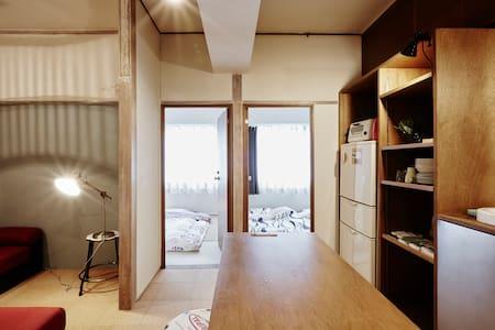 2B Room&1Living,TOKYO Dome1min,Shinjuku12min,7peop - Apartment