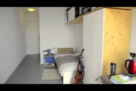 Room on campus by the Leman Lake - Ecublens - Daire