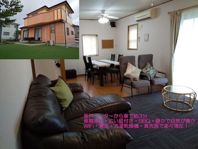 《OPENING SALE》Garden suite near by Kawagoe area