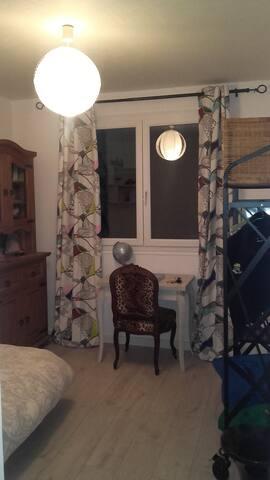 Chambre 2 personnes - Toulouse - Leilighet
