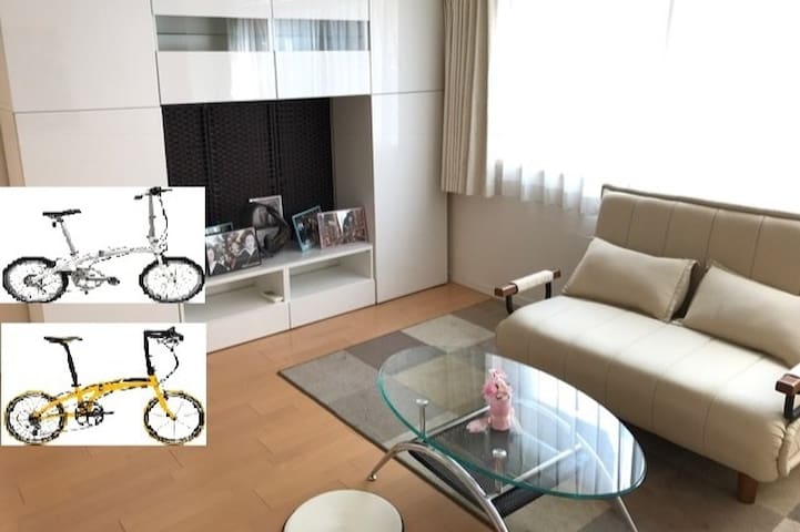 Center of Tokyo 55sqm with Bycicles and Wifi 六本木麻布 - Minato-ku - Appartement