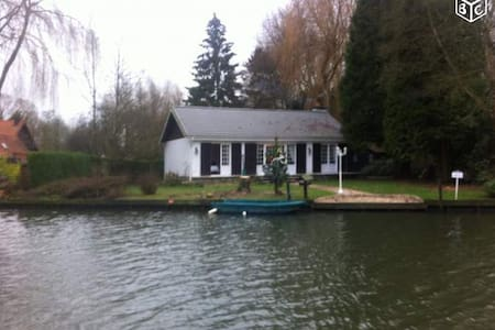 Villa dans les marais de l'audomarrois - Tilques