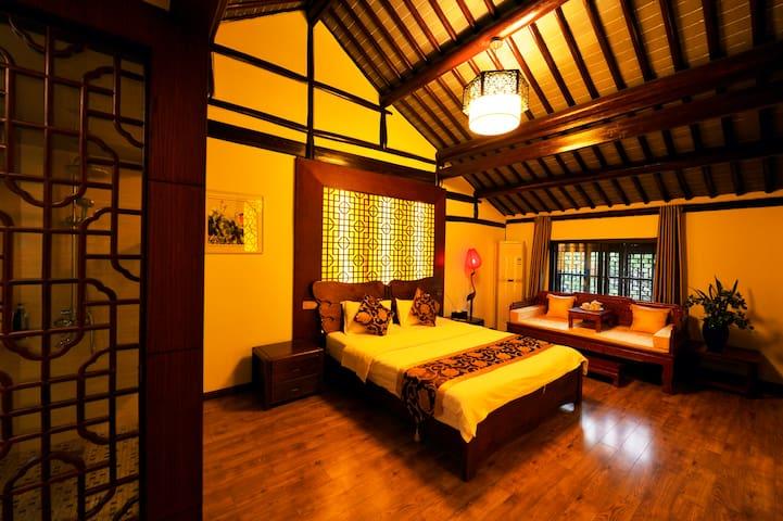 二楼豪华楠木大床房(外婆桥) - Suzhou - Casa