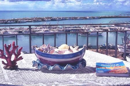 Ulisse, Maison de charme. Sicilian hospitality.