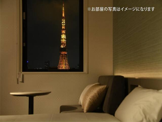 plan Non-smoking Twin room with tower view