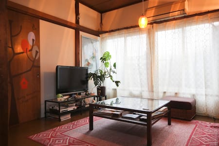 Japanese cosy vintage house, easy access in Tokyo